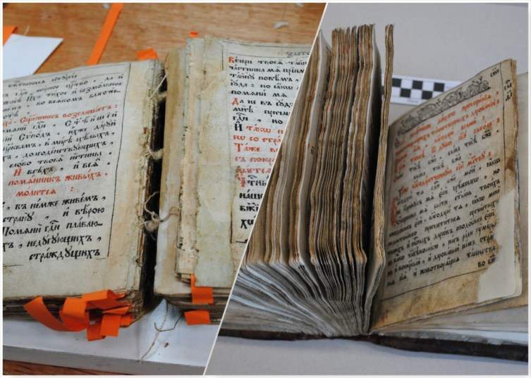 2018.11.30 - Restoration of an 18th-Century Slavonic Liturgical Book - Before and after - Book construction
