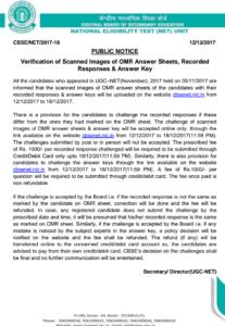 UGC NET NOVEMBER 2017 EXAM OFFICIAL ANSWER KEY DECLARED