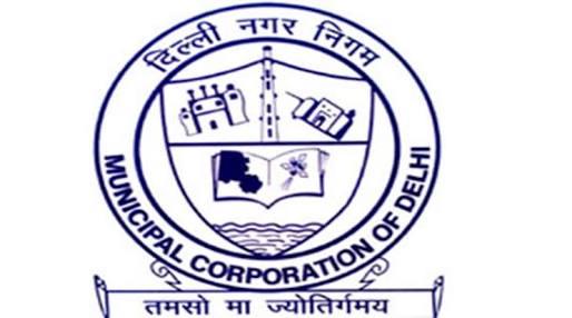 DELHI SDMC NURSERY GUEST TEACHER 2018 APPLY ONLINE