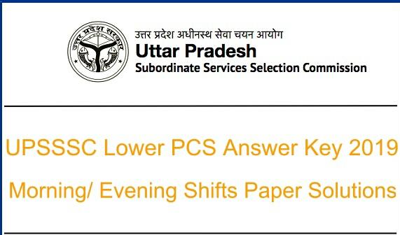 UPSSSC PCS LOWER QUESTION PAPER 2019 || SHIFT 30 SEPTEMBER ANSWER KEY