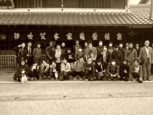 もぐさ工場見学-京都仏眼鍼灸理療専門学校様_2013年