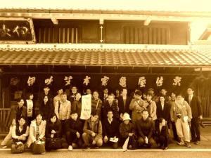 もぐさ工場見学-京都仏眼鍼灸理療専門学校様_2015年