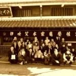 もぐさ工場見学-京都仏眼鍼灸理療専門学校様_2016年