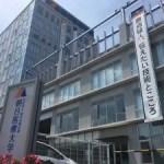 もぐさの製造に関する講演-朝日医療大学校様_2017年