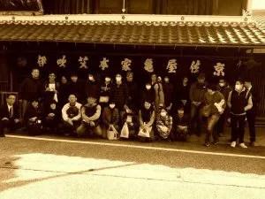 もぐさ工場見学-京都仏眼鍼灸理療専門学校様_2017年