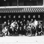 もぐさ工場見学-名古屋医健スポーツ専門学校様_2018年11月