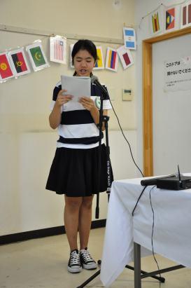 後半の司会は長谷川ちえりさん(タイ)。「楽しかった!」