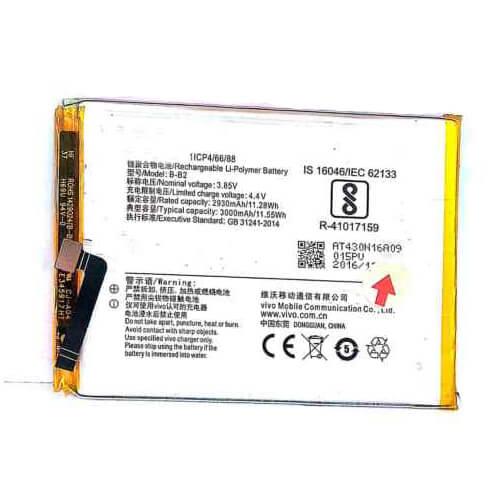 Original Vivo V5s Battery Replacement 3000mAH