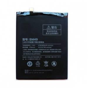 Original Xiaomi Mi Max Battery Replacment 4850mAh BM49