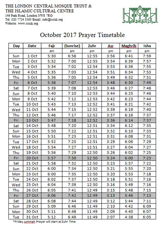 Image Result For Ramadan Calendar Calgary
