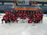 <h5>2012 12th China National Winter Games - Changchun, China</h5>