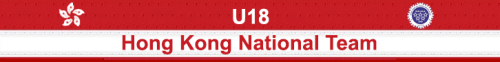 Hong Kong Senior U18 National Team