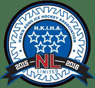 HKIHA_NL_logo_OL_final