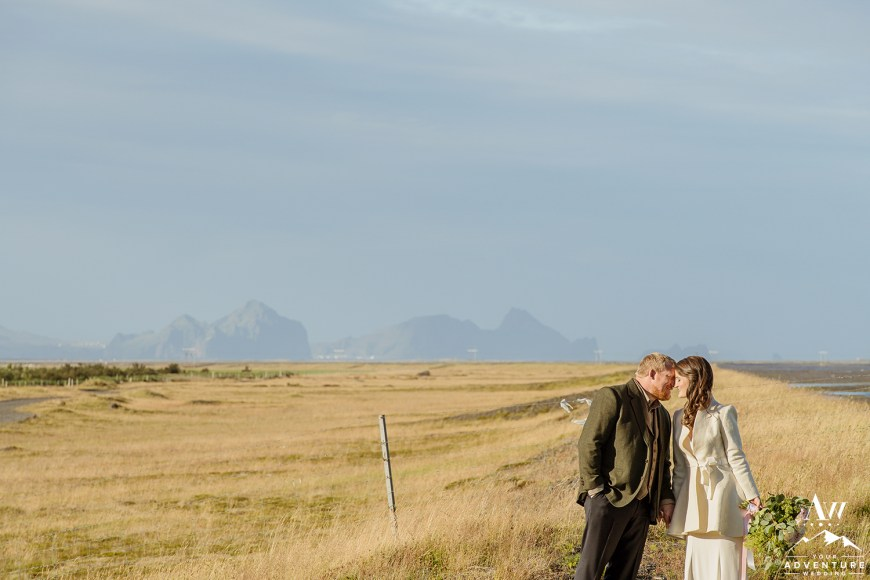 iceland-elopement-photographer-8