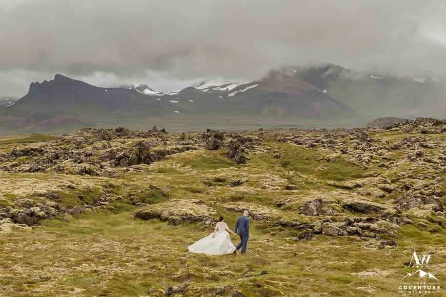 Iceland Wedding Photos - Your Adventure Wedding