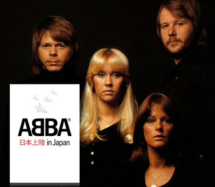 ABBA in Japan on DVD coming soon
