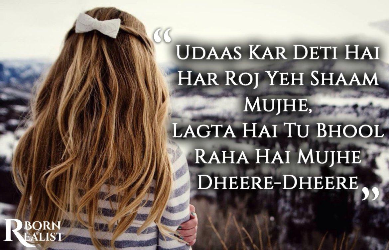 Love Shayari Hindi Me