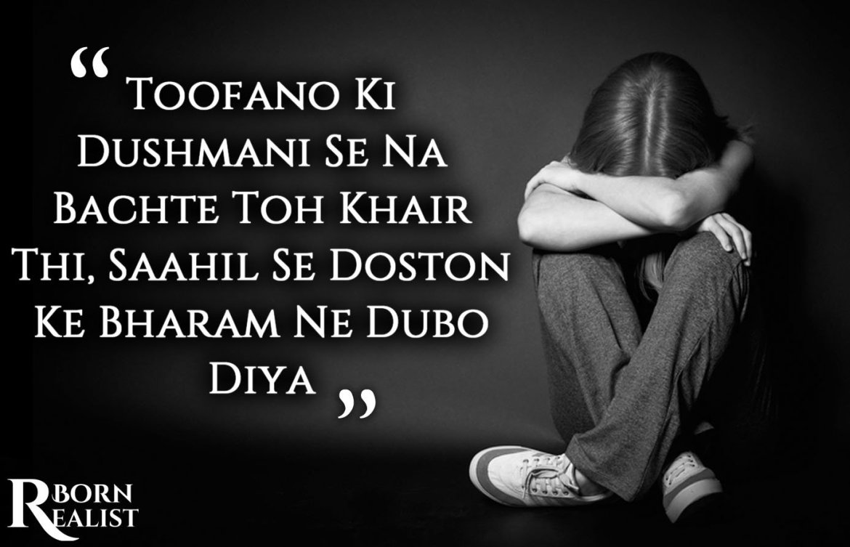 Dosti Love Shayari