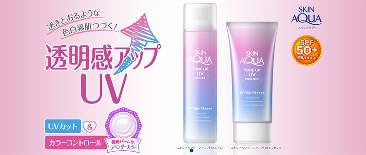 Japanese Products Skin Care