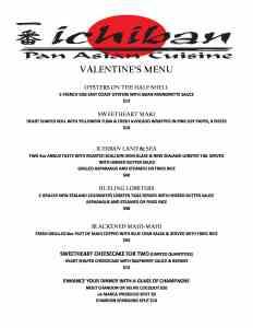 2017 Valentine's Day Dinner Menu at Ichiban Pan-Asian Cuisine Restaurant in Charleston WV