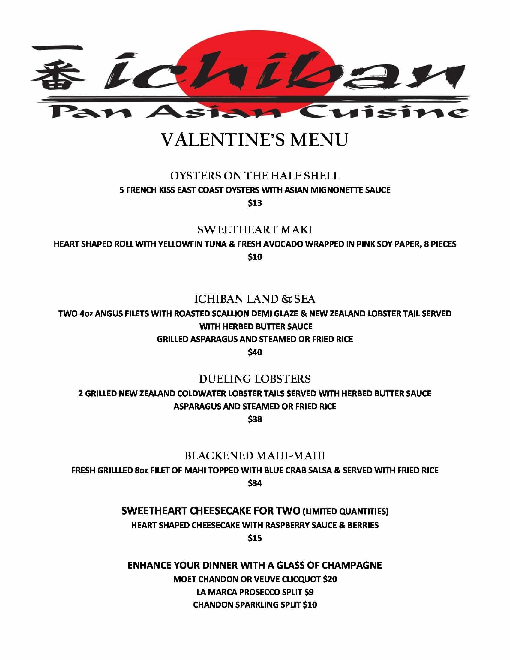 VALENTINE 2017 DINNER MENU