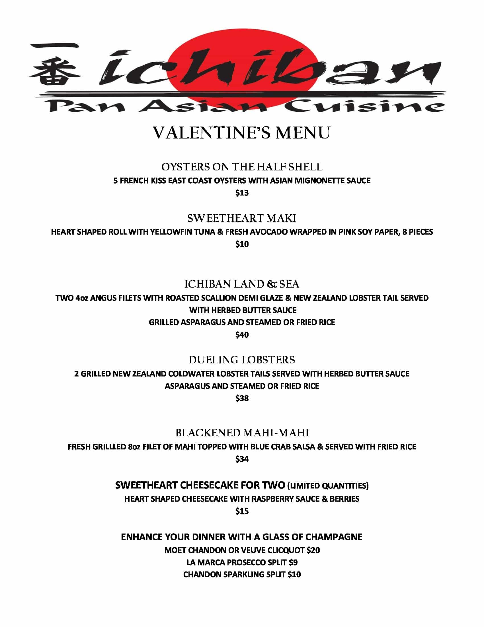 2017 Valentineu0027s Day Dinner Menu At Ichiban Pan Asian Cuisine Restaurant In  Charleston WV
