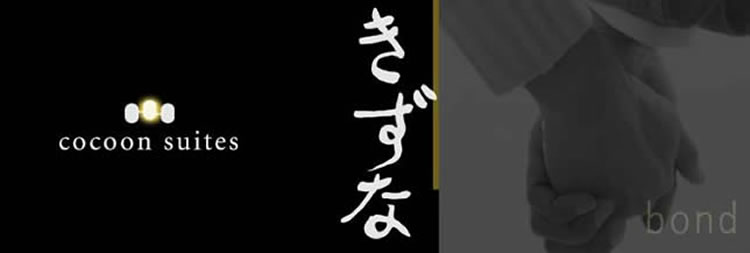 kizuna-title