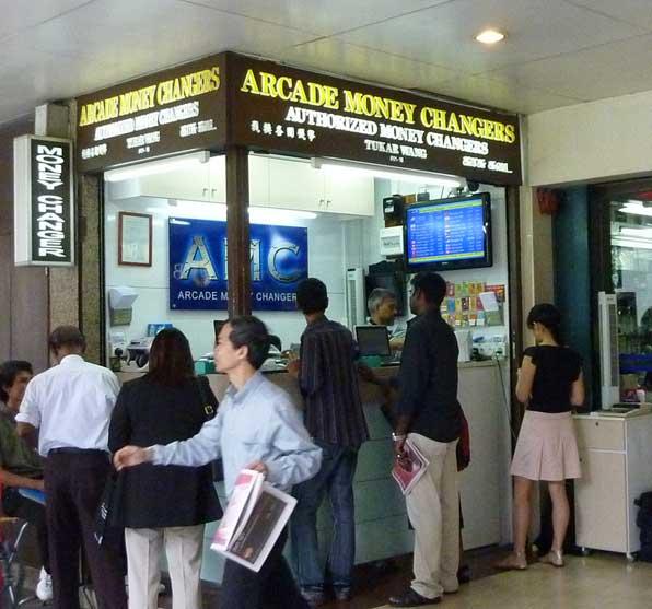 Arcade-Money-Changer.jpg