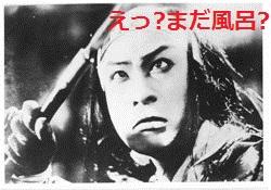Bantsuma.jpg