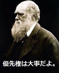 Charles_Darwin-001.jpg