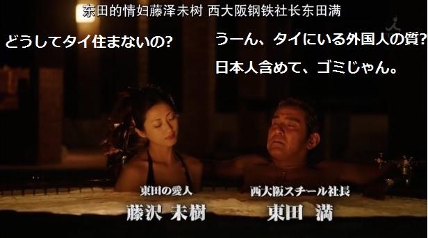 Hanzawa-ep02-0305.jpg