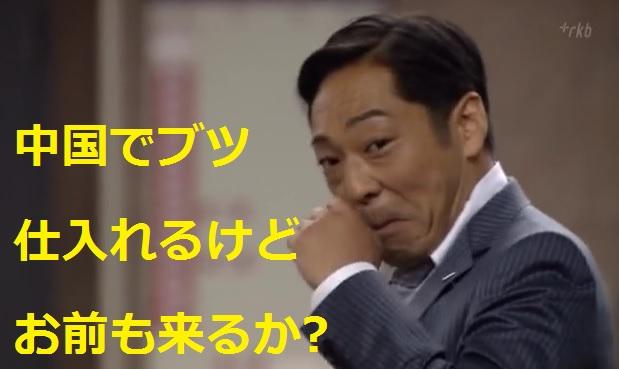 Hanzawa-ep10-3200.jpg