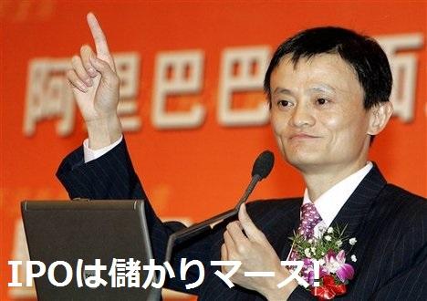 Jack-Ma.jpg