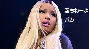 Nicki-Minaj-005.jpg