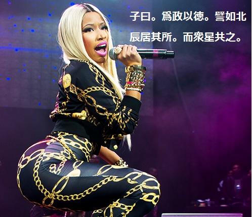 Nicki-Minaj-008-rongo.jpg