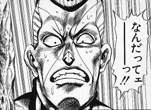 Okuyasu-Surprise.jpg