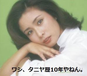 lumi-chan-thaniya.jpg