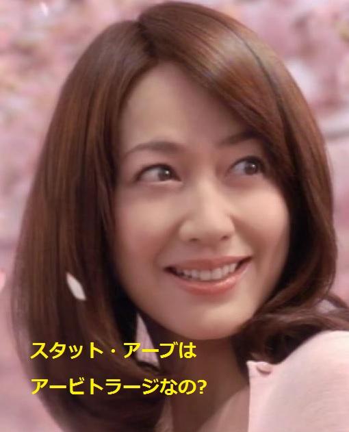 moriguchi-yoko-004.jpg
