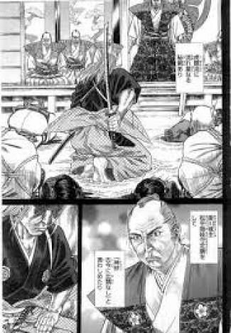 shigurui01-123_c.jpg