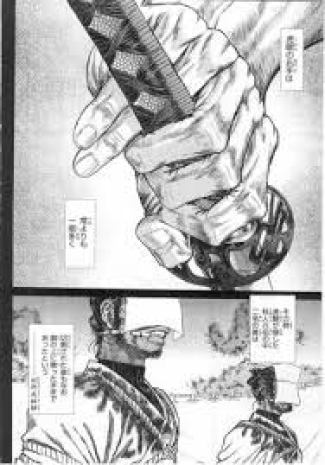 shigurui01-124_c.jpg