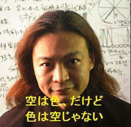 tomabechi-02.jpg