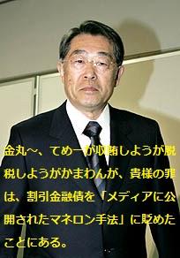 tsutsumi-yossy.jpg