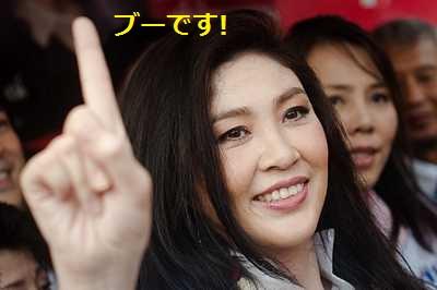 yingluck-shinawatra.jpg