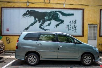 Malacca Street Art Melaka Malaisie Ici et la bas blog voyage