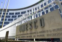 US says it will become a 'permanent observer', no longer member of UNESCO