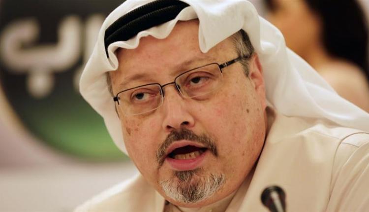 Khashoggis' murder