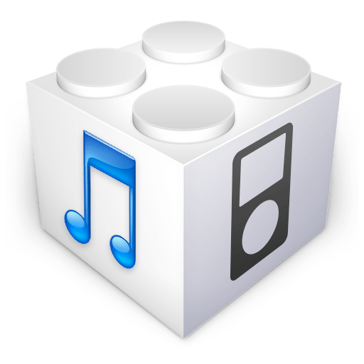 Where To Download iPhone Firmware Files From