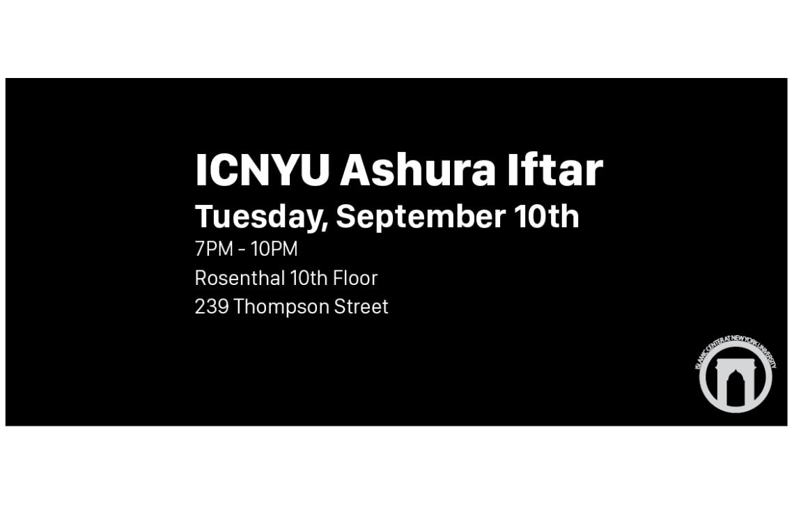 ICNYU – Islamic Center at NYU