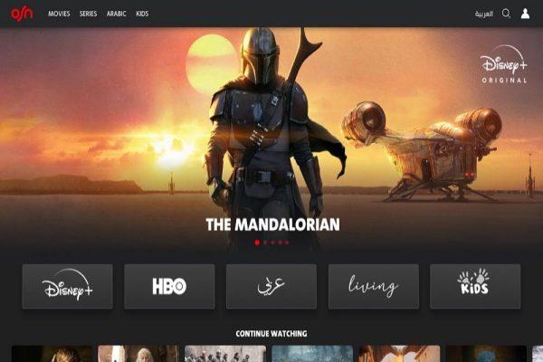 OSN Reports a 900% Increase In Viewing Hours As Unprecedented Demand For Their Streaming Service Continues To Grow The Middle East's leading entertainment business is on the receiving end of huge spike in viewership across both their streaming and linear TV platforms, driven by new and exclusive content from Disney and HBO