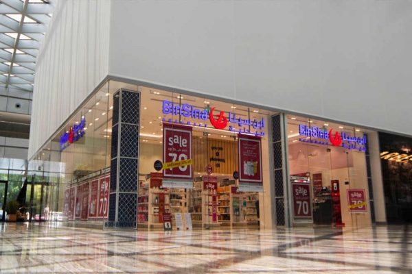 Locally Grown BinSina Pharmacy Celebrates 55th Anniversary in the UAE